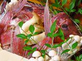 三休 鳥取のグルメ
