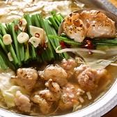 骨付豚 弌歩 IPPOのおすすめ料理2
