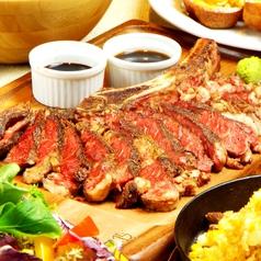 ninnikuya presents Resort リゾートのおすすめ料理1