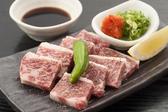 あきじろうのおすすめ料理3