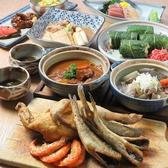 大衆料理 円相 カドの写真