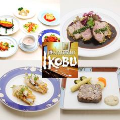 レストラン イコブの写真