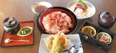 こちら丸特漁業部 西多賀ベガロポリス店のおすすめ料理2