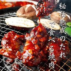 博多焼肉 玄風館 龍 恵比寿のおすすめ料理1