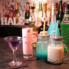 cafe&bar HALE カフェ&バー ハレの写真