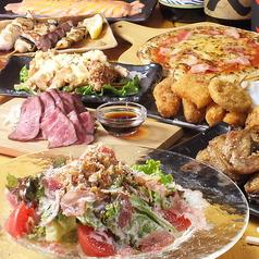 海家 大正本店のおすすめ料理1