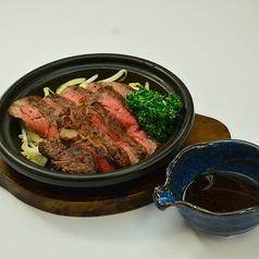 『国産』黒毛和牛のステーキ定食