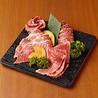 肉屋の台所 飯田橋店のおすすめポイント1