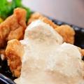 料理メニュー写真【宮崎】名物チキン南蛮