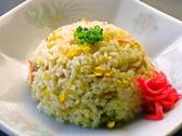 北海道らーめん奥原流 久楽 北見店のおすすめ料理3
