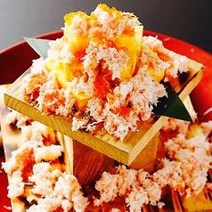 料理メニュー写真◆23番地 ・ 名物 ◆~本ズワイ蟹のぶっかけ出汁巻き玉子~
