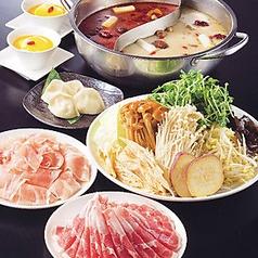 小肥羊 シャオフェイヤン 名古屋栄店のおすすめ料理3