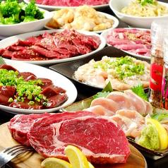 焼肉 ゴールデンタイム 千葉店のおすすめ料理1