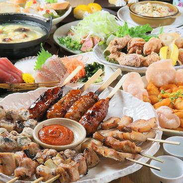 やきとり道場 調布北口店のおすすめ料理1