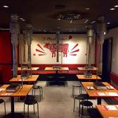 最大62名様までのご利用で店内貸切(横浜焼肉食堂)承ります!