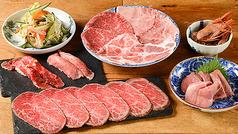 日本酒と焼肉 吉岡太一 立川北口店の写真