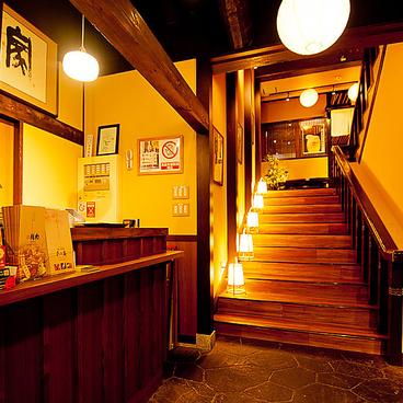 膳家 姫路店の雰囲気1