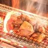 地鶏 もつ鍋 一八 イッパチ 栄錦店のおすすめポイント1
