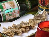 うぶすな UBUSUNAのおすすめ料理2