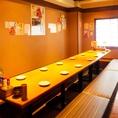 【立川】ご宴会にオススメの掘りごたつのお席です★10名様~ご利用頂けます!