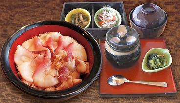 こちら丸特漁業部 西多賀ベガロポリス店のおすすめ料理1