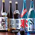 全国各地の焼酎・地酒が豊富♪アドバイザー自らが厳選した当店のお料理によく合うお酒を、心行くまでお楽しみ下さい。焼酎や日本酒に詳しくない方でも大丈夫!お好みの飲み口やおすすめなど、お気軽にスタッフまでお尋ねください!◎