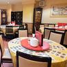 中国料理 上海菜館のおすすめポイント3