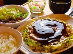 大阪モダン焼 風月亭の写真