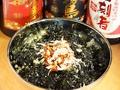 料理メニュー写真ばんげ丼
