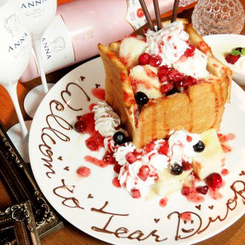 女子会・誕生日会・二次会に♪人気のデザート『ハニートースト』1300円(税別)