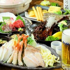 さかな屋 金べえ 北海番屋のおすすめ料理1
