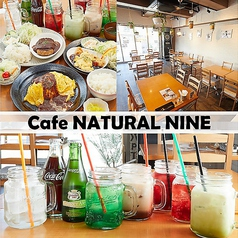 Cafe NATURAL NINEの写真