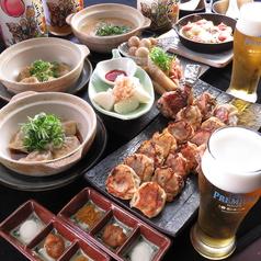 飲み放題 餃子Dining こゝろのおすすめ料理1