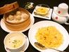 上海湯包小館 金山店のおすすめポイント1