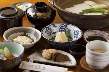 竹茶寮のおすすめ料理1