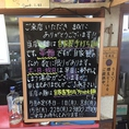 自家製手打ち麺【帯麺】が当店のオススメです!
