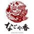 なごや香 名古屋料理とお酒 大森駅前のロゴ