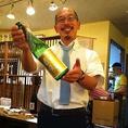【信頼ある酒蔵から直接仕入】地元、愛川にある【大矢孝酒蔵】は日本一の日本酒を生み出すほどの酒蔵。老舗のそねやだから築けた独自の仕入れ。原料となる米や、酒蔵当主の代にまでこだわって仕入れる。