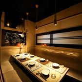 6~8名様向け個室も多数ご用意!広々とした個室空間となっております。プライベート完全個室でゆったりとしたご宴会をお楽しみください。飲み会や宴会、女子会など各種ご宴会にぴったりです。