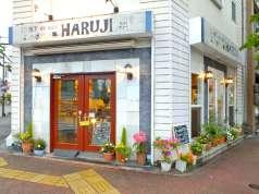本山 de cafe HARUJIの特集写真