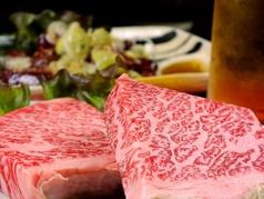 牛楽 別府のおすすめ料理1