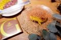 料理メニュー写真GODIVAのティラミス