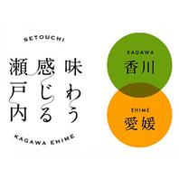 香川・愛媛を新橋でたっぷり堪能できる居酒屋