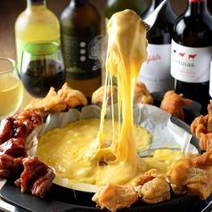 浜松ウッシーナのおすすめ料理1