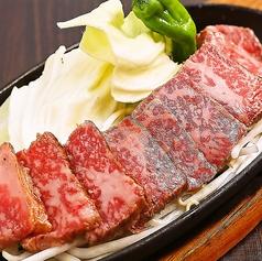 宮崎牛 赤身ステーキ