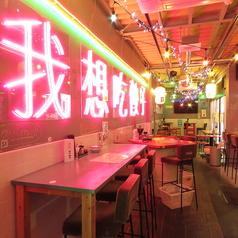 ラッキー餃子会館 横川店の写真