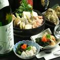 日本酒と旨い魚が食べたい時に気軽にお越しください★