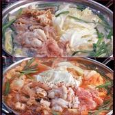 ママ食堂 市ヶ谷店のおすすめ料理3