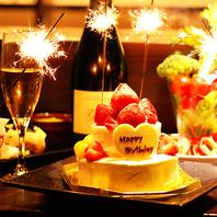 新宿店特製ケーキサービス♪女子会・誕生日におすすめ♪