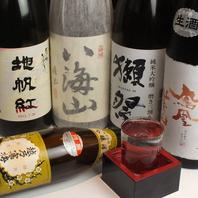 【地酒も豊富!】